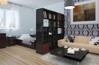 Особенности зонировании комнаты